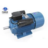 YL 0.75KW single phase two-value capacitor asynchronous 220V ac electric motor(cast iron&Aluminum body) Manufactures