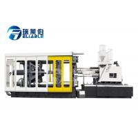 Reliable High Speed Injection Moulding Machine Apply To Make Plastic Water Tank Manufactures