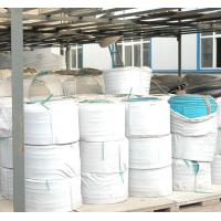 High quality Plastic (PVC, EVA, ECB) water stop,300*6mm, 300*8mm Manufactures