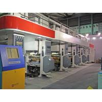 Arc System Computer Control High Speed Rotogravure Printing Machine Max Printing Speed Of 200 M/Min Manufactures