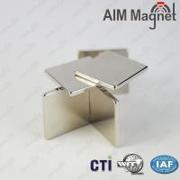 High Performance Thin Neodymium NdFeB Magnet Manufactures