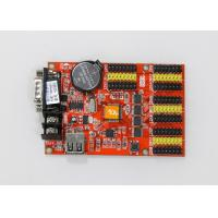 China Dual Color LED Display Control Board , LED Electronic Moving Message Sign Control Card on sale