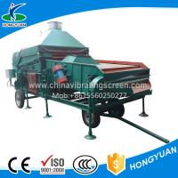 Grape seed removing wizened cleaner grader Sesame gravity separator Manufactures