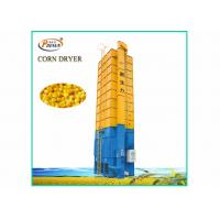 Automatic Control Batch Type Grain Dryer With Husk Burner 15 Tons Capacity Manufactures