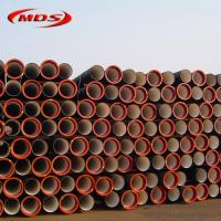 China 450mm zinc aluminum coating ductile iron pipe manufacturer,k9 di pipe on sale