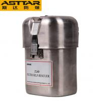 ASTTAR CE certified mining chemical self rescuer of filter type Manufactures