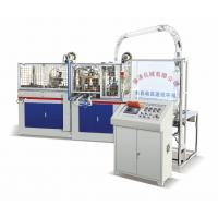 Single / Double Side PE Coated Disposable Paper Cup Making Machine 50-60pcs/min Manufactures