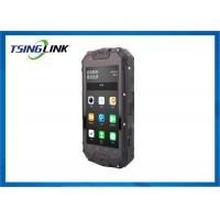Easy Operate 4G Wireless Device Audio Video Intercom Terminal For Law Enforcement