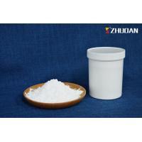 Stable White Natural Flame Retardant  Non Corrosive For Plastics And Textiles Manufactures