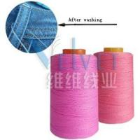 Poly poly core spun  sewing thread Manufactures