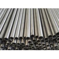 Anti - Corrosion Hollow Steel Tube 10mm Thickness For Motorcyle Shock Absorber Manufactures