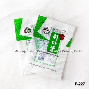 Multi-Layers Laminated Food Grade Plastic Vacuum Packaging Bags For Dry Food Manufactures