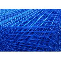 China high-quality powder coated double loop wire mesh metal garden fence on sale