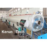 Drainage Large Calibre Hollow Wall Winding Pipe Production Line 320 - 800kg/hr Manufactures
