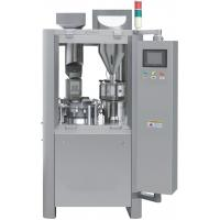 Adjustable Speed Size 00 Capsule Filling Machine For Powder / Granular / Pellet Manufactures