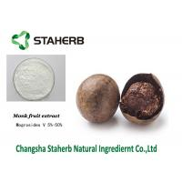 Sweetner additive Mogroside Herbal Extract Ratios Monk Fruit Powder Manufactures