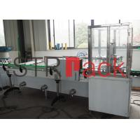 Explosion-Proof Aerosol Filling Machine , Water-Bath Leakage Tester For Aerosol Can Manufactures