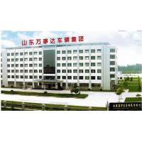 Shandong Wanshida Special Purpose Vehicle manufacturing Co.,Ltd