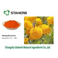 Quality Zeaxanthin Marigold Flower Extract for sale