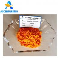 API Commercial Coq10 And Blood Pressure 303 98 0 Coenzyme Q10 Supplement Powder Manufactures