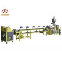 China Corn Starch Biodegradable Waste Plastic Recycling Pelletizing Machine 30-50kg/H on sale