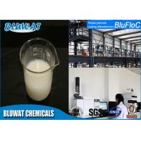 White Milky Water Purifying Chemicals Cationic Polyacrylamide Emulsion Manufactures