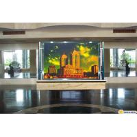 China Big Electronic Outdoor LED Signs Display Screen on sale