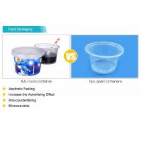 450ml PP Plastic Cup with lid , Clear Plastic Disposable Cups 17oz  Capacity Manufactures
