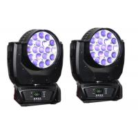 Small Stage Lighting 19 * 12W Beam LED Moving Head Light / LED Spot Moving Heads Manufactures