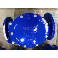 Buy cheap swing check valve EPDM seated DN40-DN700 from wholesalers
