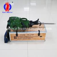 Direct selling internal combustion concrete crushing pick hand-held gasoline crusher onstruction pavement crusher rig Manufactures