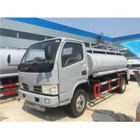 Best seller-high quality dongfeng 5cbm smaller oil tanker truck for sale, Factory direct sale dongfeng 5,000L fuel truck Manufactures