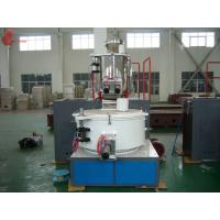 Self - Friction Vertical high speed dispersion mixer Electric heating For Plastics Mixing Manufactures