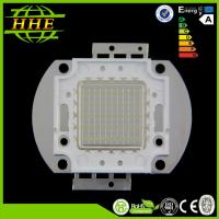 Integrated 50w UV led emitter 395nm 400nm with CE and RoHS Compliant 32V - 34V 1750mA Manufactures