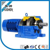 European Technology R series of Helical Gear Motor Manufactures