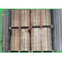 Buy cheap Biodegradable Food Grade Paper Roll AA Straw Surface Paper Kraft 60GSM 15MM from wholesalers