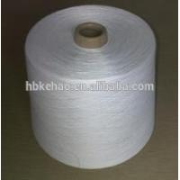 Quality 40s Raw white polyester yarn for grey fabric in china for sale