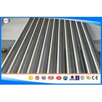 Round Shape Stainless Steel Bar 430 / UNS S43000 Steel Grade Dia 6-550 Mm Manufactures