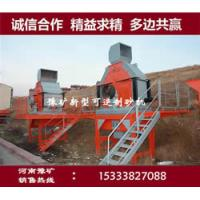 Low Power Tertiary Impact Crusher Sand Manufacturing Machine Durable V - Belt Manufactures