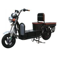 Buy cheap 72V Adult Electric Bike Black Battery Powered Bicycles With Electric Motor from wholesalers