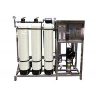 FRP Softener Filter Reverse Osmosis Water Purification For Drinking 500LPH Manufactures
