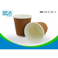 Disposable Ripple Coffee Paper Cups 300ml Volume With Lids For Hot Cold Drinks Manufactures