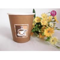 Flexo Print 6oz Single Wall Disposable Paper Cup  Up To 8 Color Design Manufactures