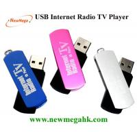 USB2.0 Internet Radio TV Player Manufactures