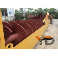 China High Level Cleaning Sand Washing Machine Spiral Sand Washer Small Loss Of Sand on sale