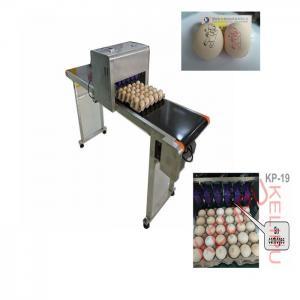 Easy Operation Egg Industrial Ink Jet Printer, High Speed Inkjet Printer Manufactures