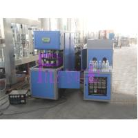 Juice Processing Equipment Bottle Blowing Machine For Round Plastic Bottle Manufactures