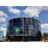 Buy cheap Superior corrosion resistance glass-fused-to-steel tank adapt to different from wholesalers