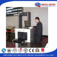 17inch LCD Monitor Baggage And Parcel Inspection System Color Scanning system Manufactures