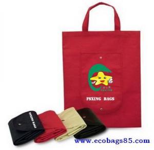 Cotton Canvas Folding Bag Manufactures